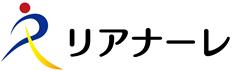 ドライバー募集中|宮城県仙台市株式会社リアナーレ